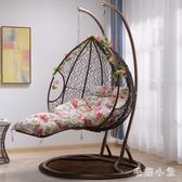 吊椅吊籃藤椅雙人吊床家用懶人陽台鳥巢搖籃椅子秋千戶外休閒椅『毛菇小象』
