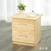 簡約現代床頭櫃簡易置物架北歐仿實木臥室床邊經濟型收納小櫃子 PA17088『男人範』