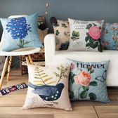 歐式古典美式厚棉麻沙發靠墊抱枕「巴黎街頭」
