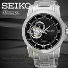 SEIKO日本精工Premier開芯系列24小時顯示鏤空機械腕錶4R39-00P0D/SSA321J1公司貨