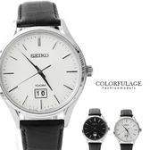 時尚銀SEIKO精工錶 優質型男真皮手錶 防水實用100米 石英簡約刻度柒彩年代【NE1134】附贈禮盒+提袋