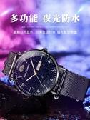 手錶韓版新款概念超薄星空時尚潮流學生手錶男士全自動非機械防水男表【快速出貨八折搶購】