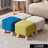 小凳子 實木凳子家用換鞋凳矮腳凳網紅客廳簡約小板凳木頭小圓凳兒童方凳