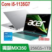 宏碁 acer A315-58G 藍/銀 原廠雙碟娛樂機【i5 1135G7/8G RAM/15.6吋/MX350/筆電/Buy3c奇展】似X515EP