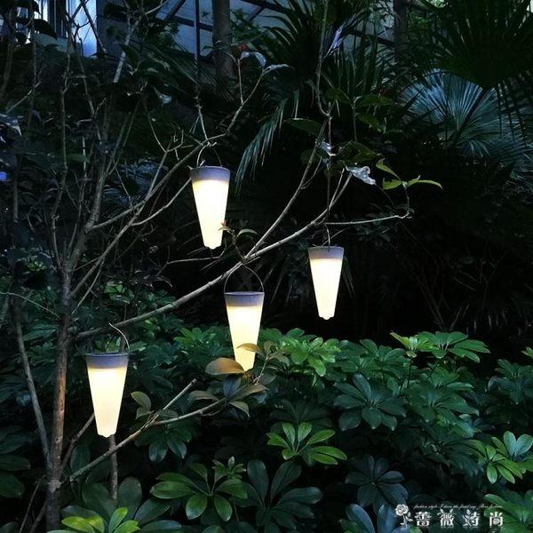 太陽能燈戶外庭院燈家用防水花園別墅草坪插地燈景觀裝飾彩燈路燈 WD  薔薇時尚