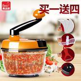 絞肉機家用手動多功能切菜器攪菜機絞菜器攪碎菜機廚房神器餃子器