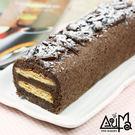 【奧瑪烘焙】朱古力千層蛋糕*2條...