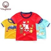 全館83折優貝宜 兒童短袖t恤男童夏季寶寶衣服純棉童裝女童體恤嬰兒夏裝薄