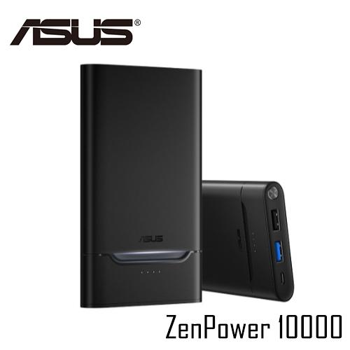 ASUS 華碩 ZenPower 10000mAh QC3.0 (黑) 行動電源