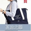 大容量旅行包 旅行厚實女包帆布包韓版簡約防水休閒單肩包手提大容量健身包包袋 快速出貨