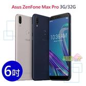 Asus ZenFone Max Pro ZB602KL ◤0利率,送炫紋支架保護套+保護貼+觸控筆◢  6 吋八核心智慧型手機 (3G/32G)