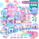 積木玩具兒童積木顆粒寶寶拼裝益智玩具男孩女孩3-6歲智力開發YJT 快速出貨