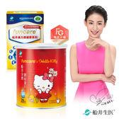 【船井】金潤膠原蛋白+關健膠原水潤鈣力組