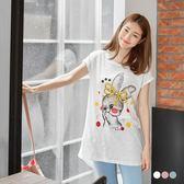 《AA9709》可愛小白兔燙印圖竹節棉前短後長T恤.3色 OrangeBear