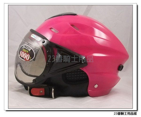 【ZEUS ZS 125B 桃紅 飛行帽 雪帽 透氣 涼爽款 瑞獅 安全帽 】蜂巢內襯可拆洗、免運費