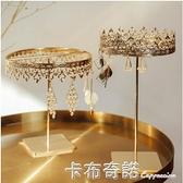 錦瑟陳列 輕奢風皇冠項鏈裝耳環耳釘架子掛架首飾飾品收納展示架 卡布奇诺