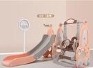 滑梯滑梯兒童室內家用小型寶寶汽車滑滑梯秋千組合加高加長游樂園玩具 快速出貨