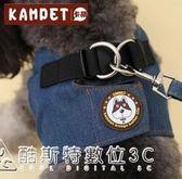 中型小型犬背心式牽引繩狗繩泰迪狗鍊子遛狗繩寵物胸背帶狗狗用品 酷斯特數位3c