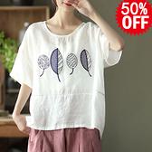 亞麻T恤女 貼布勾線休閒T恤 寬鬆短袖上衣/3色-夢想家-0525
