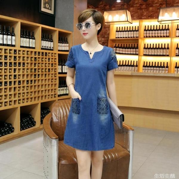 大碼洋裝 夏裝新款韓版女裝刺繡寬鬆牛仔連身裙短袖中裙包臀大碼牛仔裙 生活主義
