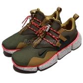 【四折特賣】Nike 慢跑鞋 Pocketknife DM 小刀 綠 灰 短靴設計 襪套式 運動鞋 男鞋【PUMP306】 898033-300