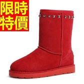 中筒雪靴-防水防滑鉚釘保暖皮革女靴子2色62p33[巴黎精品]