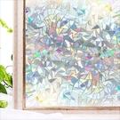 透光不透明3D衛生間廁所窗戶防偷窺防走光藝術玻璃貼紙