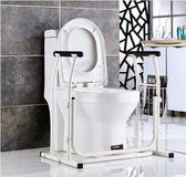 Anmon結實老人馬桶起身扶手衛生間洗澡助力架殘疾人孕婦防滑把手(主圖款)