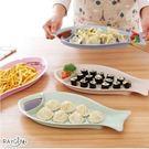 創意魚形餃子盤 健康環保 小麥秸稈餃子盤 雙層 可瀝水 水餃 盤子 帶醬料碟
