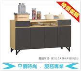 《固的家具GOOD》316-3-AC 維達現代5尺餐櫃【雙北市含搬運組裝】
