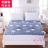 法蘭絨榻榻米床護墊雙面水洗床墊毯子學生床上下鋪可折疊床墊 618年中慶