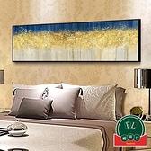 北歐簡約輕奢臥室墻壁畫背景墻掛畫床頭裝飾畫抽象畫【福喜行】