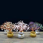 天然黃水晶紫水晶招財發財樹迷你裝飾品家居創意工藝品搖錢樹HW 3C優購
