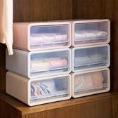 抽屜式內衣收納盒塑料內衣盒子 透明分格襪子內衣褲收納箱igo 晴天時尚館