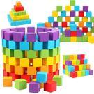 拼搭積木正方體積木數學教具木制立方形小方塊幼兒園兒童益智玩具 年貨鉅惠 免運快出