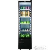 LC-100 單門家用小型冰吧辦公室冷藏保鮮展示櫃茶葉保鮮櫃 雙十一全館免運