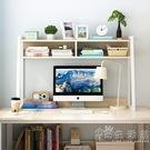 書架簡易桌上置物架簡約現代桌上書架桌面收納架學生家用小書櫃子 WD小時光生活館