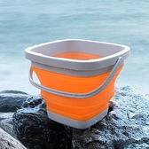 折疊桶 折疊水桶便攜式車載旅行釣魚桶戶外打水桶多功能大號家用伸縮桶【快速出貨八折搶購】