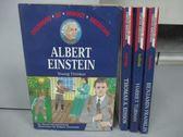 【書寶二手書T2/語言學習_OOA】Albert Einstein_Harriet Tubman等_共4本合售