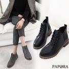 PAPORA氣質綁帶低跟短靴KYK006...