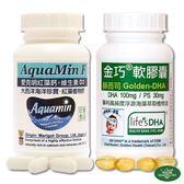 【赫而司】孕養DHA藻油超值2罐組(金巧軟膠囊+愛克明紅藻鈣)