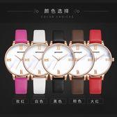 新款3D立體錶盤手錶女學生韓版女士石英錶《小師妹》yw43