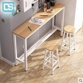 靠墻吧臺桌高腳桌家用簡約現代小吧臺陽臺餐桌長條高桌子奶茶店桌
