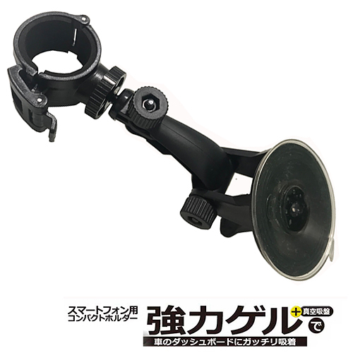 mio mivue m500 m555 m733 plus鐵金剛王快拆行車記錄器支架減震固定座行車記錄器車架固定架子吸盤