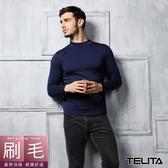 【TELITA】 蓄熱保暖長袖T恤 刷毛衣-立領款 藍色