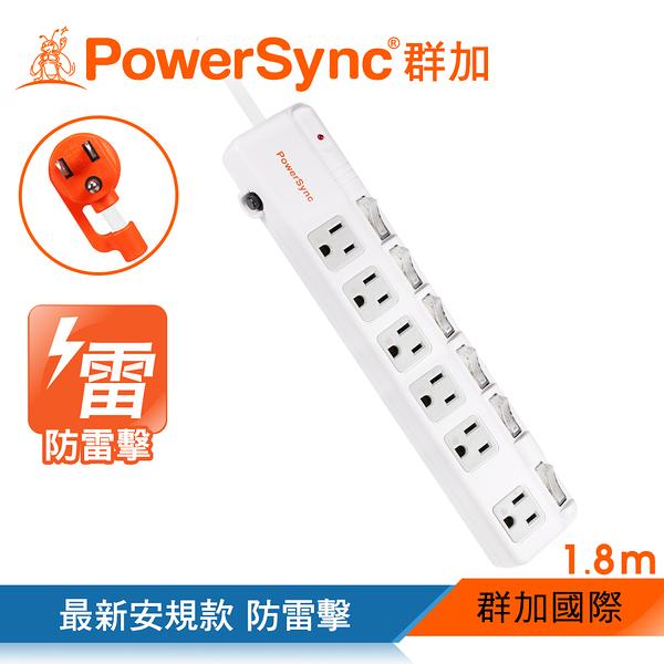 群加 PowerSync【最新安規】六開六插防雷擊斜面開關延長線/1.8m(TPS366BN9018)