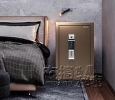 保險櫃家用小型遠程授權指紋密碼保險箱60cm辦公入墻夾萬全鋼防盜報警保管箱HM 衣櫥秘密