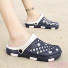 夏季男士洞洞鞋簡約百搭涼拖兩用沙灘鞋包頭拖鞋防滑涼鞋