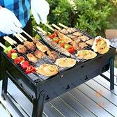 燒烤爐迷你野外家用燒烤架子戶外便攜小型單人烤肉架【橘社小鎮】