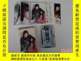 二手書博民逛書店老磁帶罕見周渝民 停留Y139793 上海聲像出版社